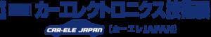 toho_car-ele_logo